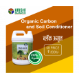 Organic Carbon and Soil Conditioner - 10 Litre
