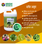 Organic Carbon and Soil Conditioner