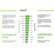 Organix Humic Fertilizer Liquid